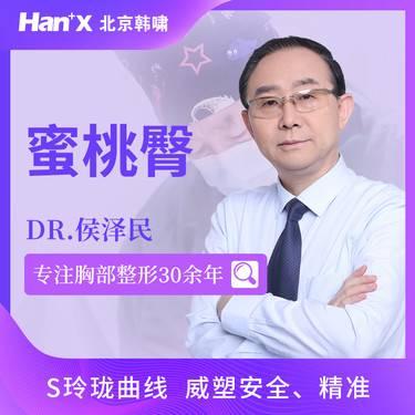 https://heras.igengmei.com/service/2019/11/23/53e09dfd8b-half