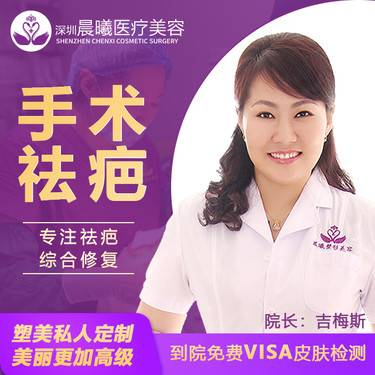 https://heras.igengmei.com/service/2019/11/23/55caadeb86-half