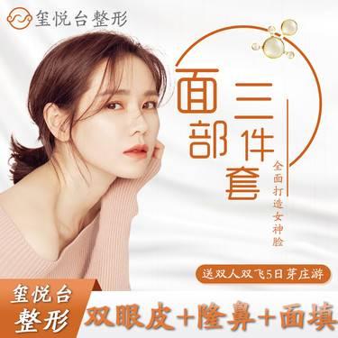 https://heras.igengmei.com/service/2019/11/23/60d773298b-half