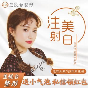 https://heras.igengmei.com/service/2019/11/23/682000e450-half