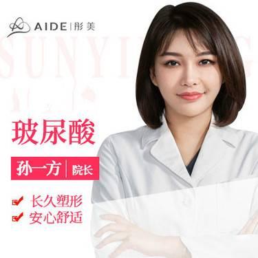 https://heras.igengmei.com/service/2019/11/23/6983808939-half