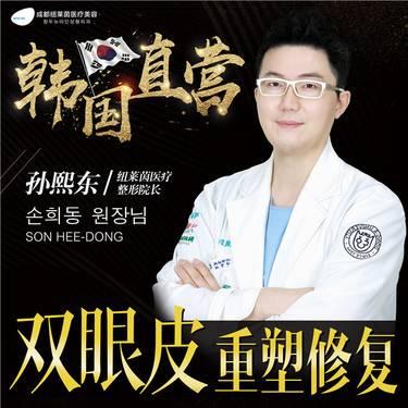 https://heras.igengmei.com/service/2019/11/23/6d95475cb0-half