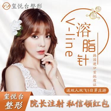 https://heras.igengmei.com/service/2019/11/23/7061479729-half