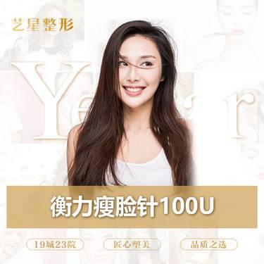 https://heras.igengmei.com/service/2019/11/23/8b48179689-half