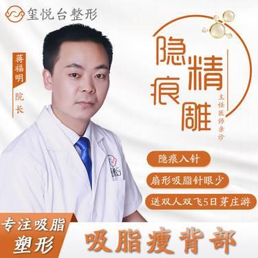 https://heras.igengmei.com/service/2019/11/23/a557e16117-half