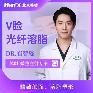 https://heras.igengmei.com/service/2019/11/23/a9f91f0b73-half