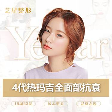 https://heras.igengmei.com/service/2019/11/23/aca68be0d5-half