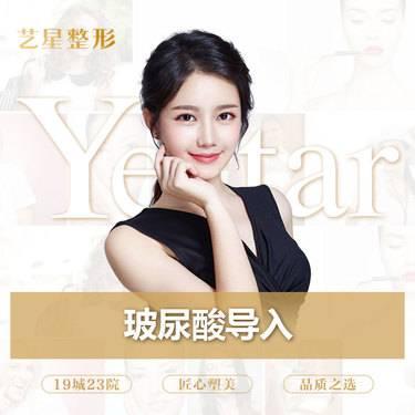 https://heras.igengmei.com/service/2019/11/23/b3acbe013a-half