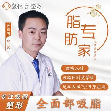 https://heras.igengmei.com/service/2019/11/23/caa31517d0-half
