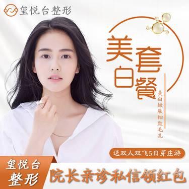 https://heras.igengmei.com/service/2019/11/23/d5928ade0d-half