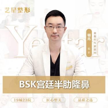https://heras.igengmei.com/service/2019/11/23/ddcd092428-half