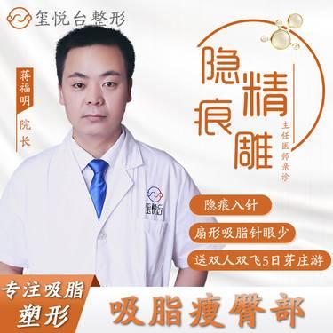 https://heras.igengmei.com/service/2019/11/23/de543dc61b-half