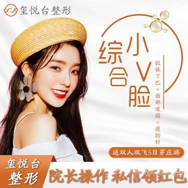 https://heras.igengmei.com/service/2019/11/23/f0f4e39ac2-half