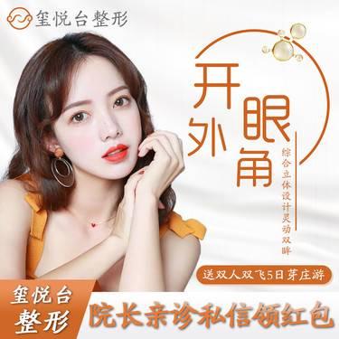 https://heras.igengmei.com/service/2019/11/23/fc10470610-half