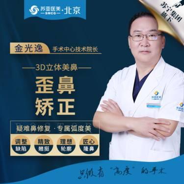 https://heras.igengmei.com/service/2019/11/24/1c668f61cc-half