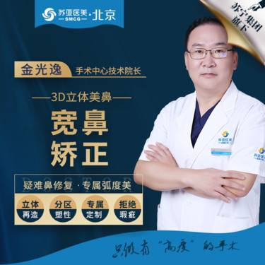 https://heras.igengmei.com/service/2019/11/24/671b555073-half