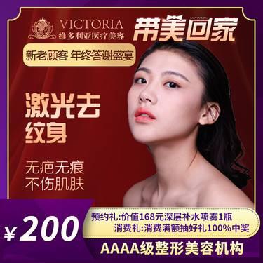 https://heras.igengmei.com/service/2019/11/24/afbc98fd4d-half