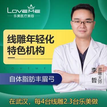 https://heras.igengmei.com/service/2019/11/24/b4f22e506c-half