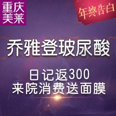 https://heras.igengmei.com/service/2019/11/24/c0ffc8fc82-half