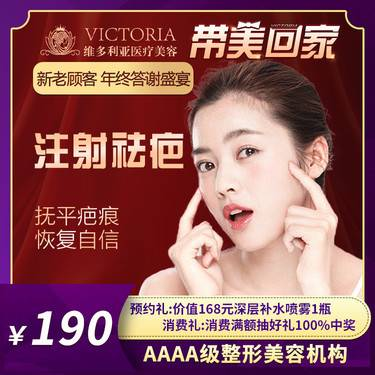 https://heras.igengmei.com/service/2019/11/24/ecbacdf934-half
