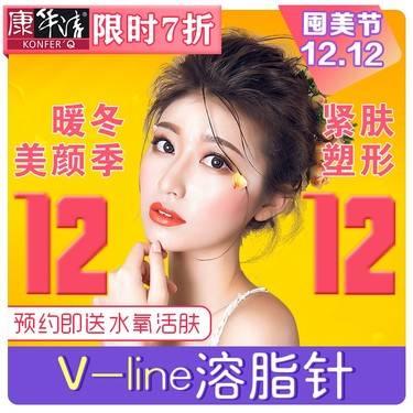 https://heras.igengmei.com/service/2019/11/25/1cadd60b4a-half