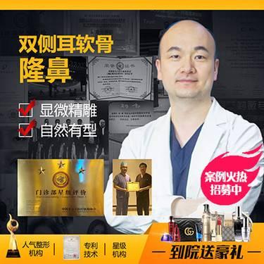 https://heras.igengmei.com/service/2019/11/25/2cf9366187-half