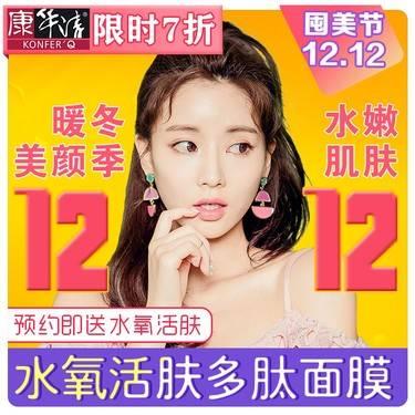 https://heras.igengmei.com/service/2019/11/25/31c6fda93a-half