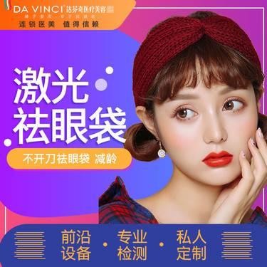 https://heras.igengmei.com/service/2019/11/25/4894313231-half