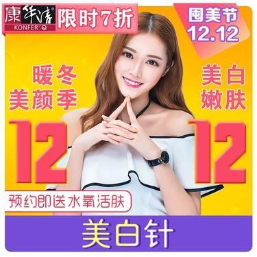 https://heras.igengmei.com/service/2019/11/25/7c6134043b-half