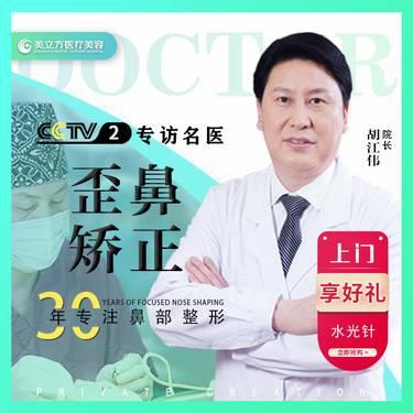 https://heras.igengmei.com/service/2019/11/25/9d13464d82-half