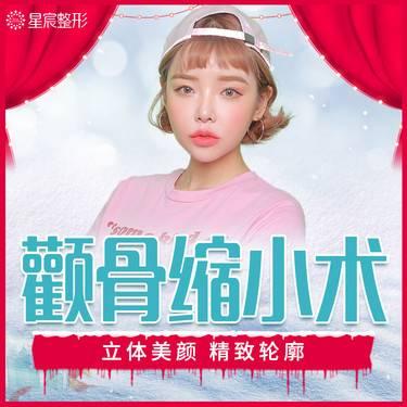https://heras.igengmei.com/service/2019/11/26/06e43aacf9-half