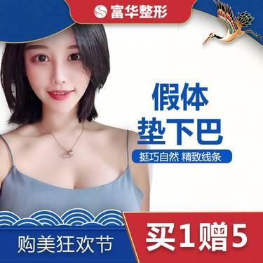 https://heras.igengmei.com/service/2019/11/26/0c8c4c3b96-half