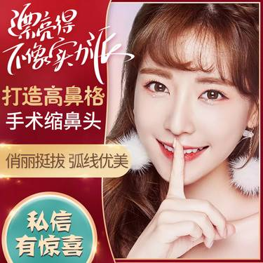 https://heras.igengmei.com/service/2019/11/26/23c459bd44-half