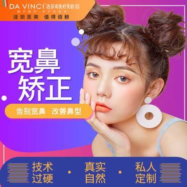 https://heras.igengmei.com/service/2019/11/26/33f3d35b92-half
