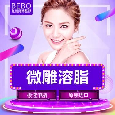 https://heras.igengmei.com/service/2019/11/26/810efb09b5-half