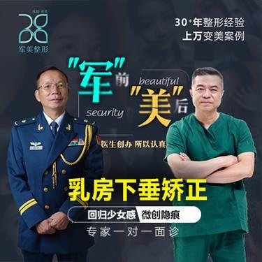 https://heras.igengmei.com/service/2019/11/26/a9aa6ca293-half