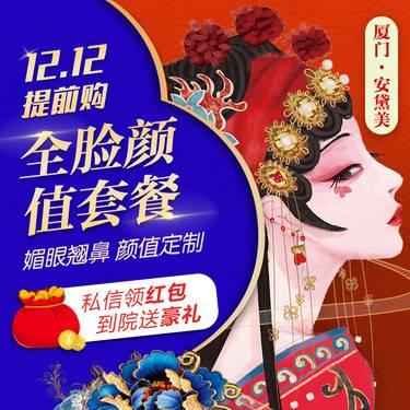 https://heras.igengmei.com/service/2019/11/26/c21e03be88-half