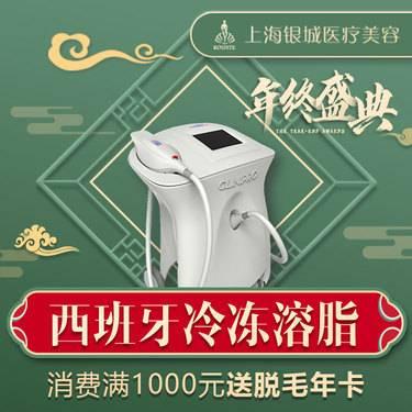 https://heras.igengmei.com/service/2019/11/27/12cf3796f4-half