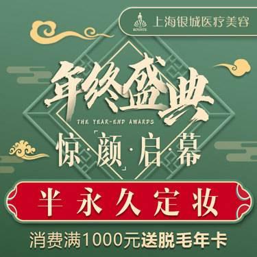 https://heras.igengmei.com/service/2019/11/27/4edb982b05-half