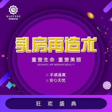 https://heras.igengmei.com/service/2019/11/27/bb05fbc5ae-half