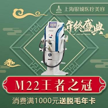 https://heras.igengmei.com/service/2019/11/27/c0ab0552a8-half