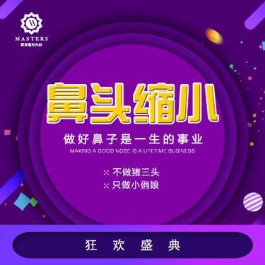 https://heras.igengmei.com/service/2019/11/27/d19b349cea-half