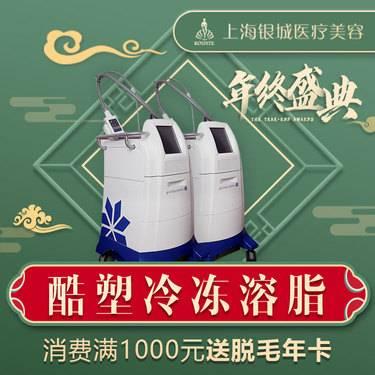 https://heras.igengmei.com/service/2019/11/27/d71e844319-half