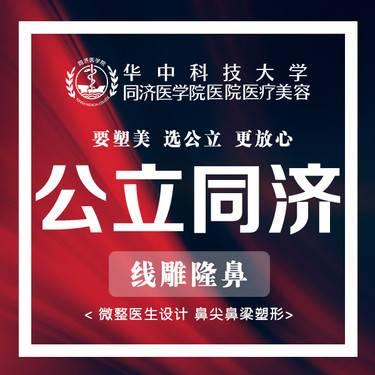 https://heras.igengmei.com/service/2019/11/27/e06dd49cf0-half