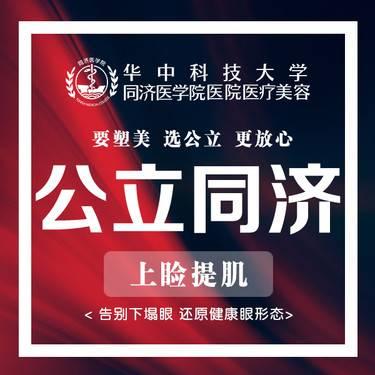 https://heras.igengmei.com/service/2019/11/27/f44c1b22af-half