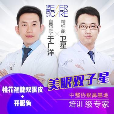 https://heras.igengmei.com/service/2019/11/28/2952e5230a-half
