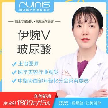 https://heras.igengmei.com/service/2019/11/28/3c6b917b7e-half
