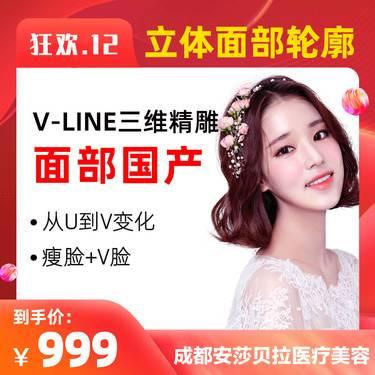 https://heras.igengmei.com/service/2019/11/28/3dc032f2a6-half