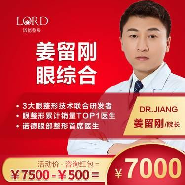 https://heras.igengmei.com/service/2019/11/28/49058ec666-half