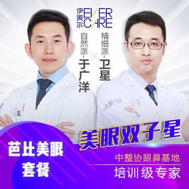 https://heras.igengmei.com/service/2019/11/28/5b23dabf20-half